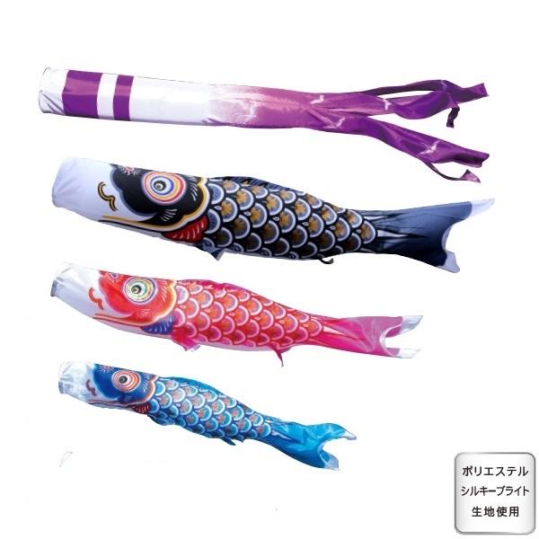 [徳永][鯉のぼり]庭園用[にわデコセット][1.5m鯉3匹]]大翔][千羽鶴吹流し][日本の伝統文化][こいのぼり]