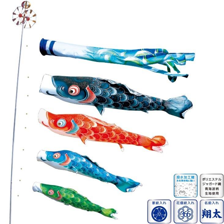 [徳永][鯉のぼり]庭園用[ガーデンセット](杭打込式)ポールフルセット[2.5m鯉4匹][風舞い][風舞い吹流し][撥水加工][日本の伝統文化][こいのぼり]