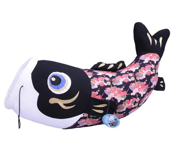 鯉のぼりのぬいぐるみ[ちりめん鯉ぐるみ]黒鯉1匹【大】五月人形