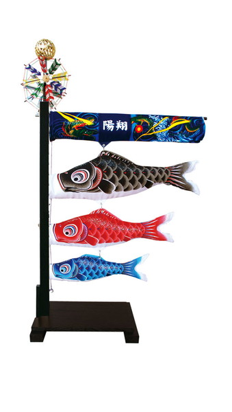 競売 [鯉のぼり]室内用[室内飾り鯉のぼり][60cm鯉3匹][蒼天]名入りもしくは家紋入り, 健康マイスター:32d980f5 --- canoncity.azurewebsites.net