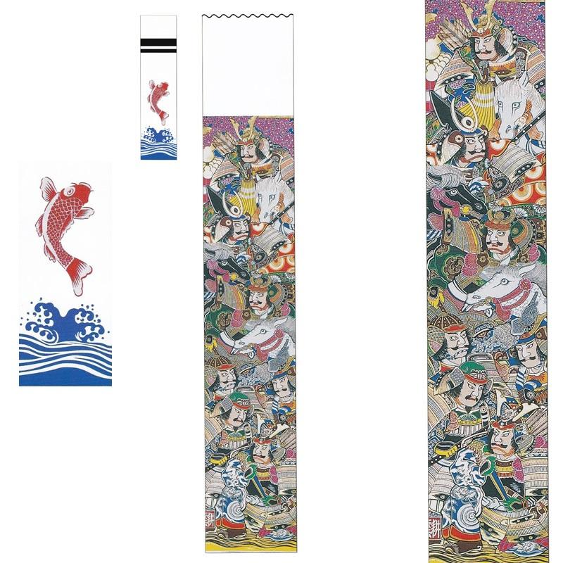[キング印][大畑][武者絵のぼり][太閤七人衆](金粉入)[長さ7.2m×巾92cm][ポール別売][幟単品セット][kn-1101272][日本の伝統文化][節句幟], RINKY DINK:a3f872dd --- avtozvuka.ru