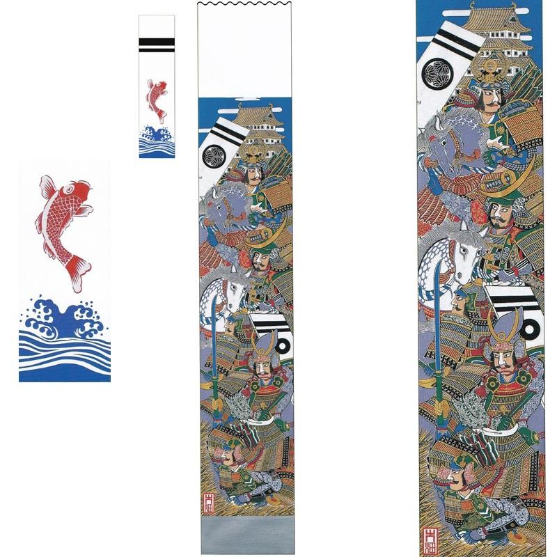[キング印][大畑][武者絵のぼり][徳川家衆](金粉入)三巾[長さ7.2m×巾102cm][ポール別売][掲揚器具付セット][kn-1221172][日本の伝統文化][節句幟]