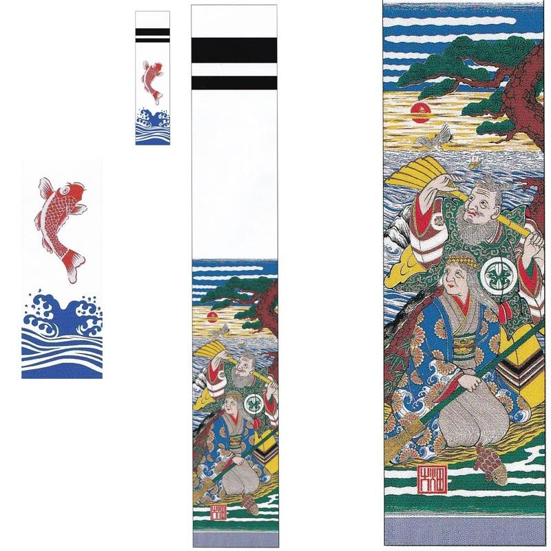 【大畑の武者絵幟】【高砂のぼり】高砂【5.4m】20号【ポール別売】【日本の伝統文化】【五月人形】