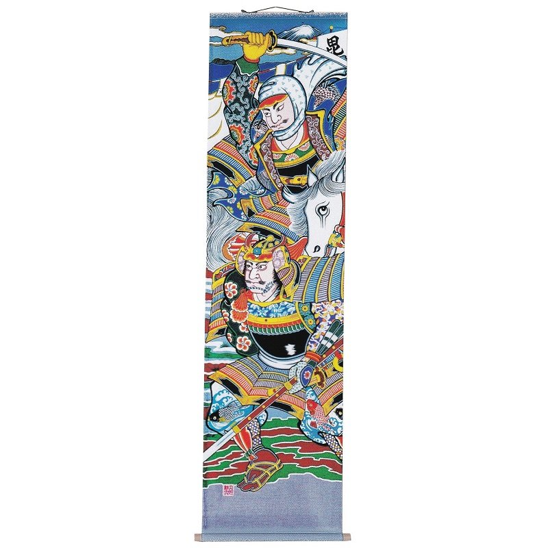 【大畑の武者絵】端午の節句の掛軸【掛軸型武者のぼり】上杉謙信軸【47×180cm】No.1【タペストリー】【日本の伝統文化】【五月人形】