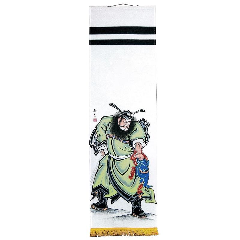 【大畑の武者絵】端午の節句の掛軸【掛軸型武者のぼり】鍾馗軸【45×150cm】No.11【タペストリー】【日本の伝統文化】【五月人形】