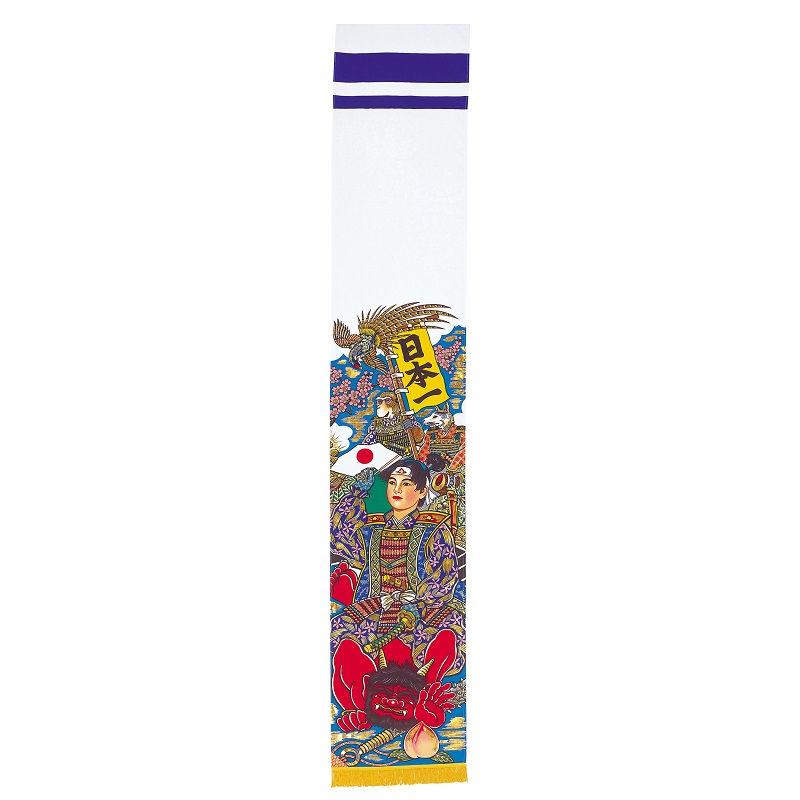 [徳永鯉][武者のぼり][桃太郎幟]アルミ金箔桃太郎[3.8m]杭打込み式[ポールフルセット][151-110][日本の伝統文化][五月人形]