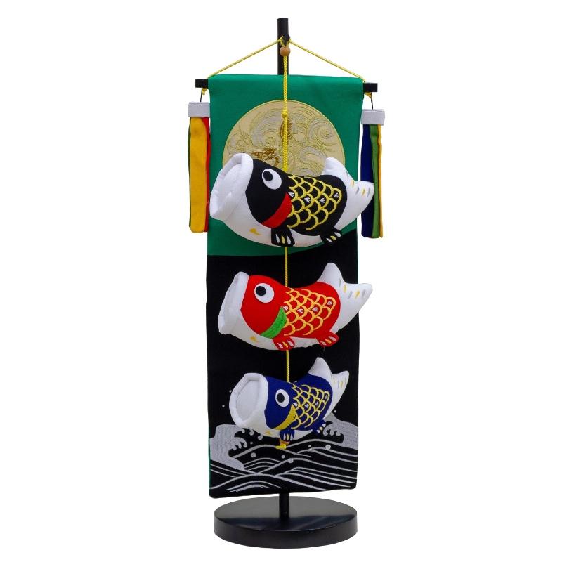 室内鯉のぼり 鯉飾り 【龍】 台付 [ 高さ 約71cm ] 五月人形