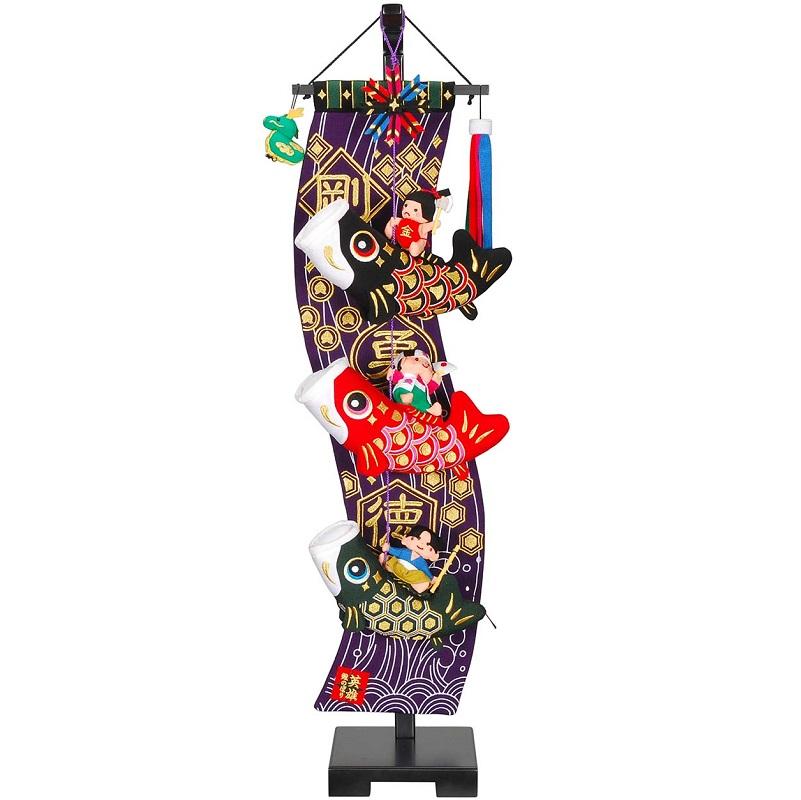 室内鯉のぼり【英雄鯉のぼり】飾り台セット [中] スタンド付き 鯉幟タペストリータイプ【sb5-eiyu-m】