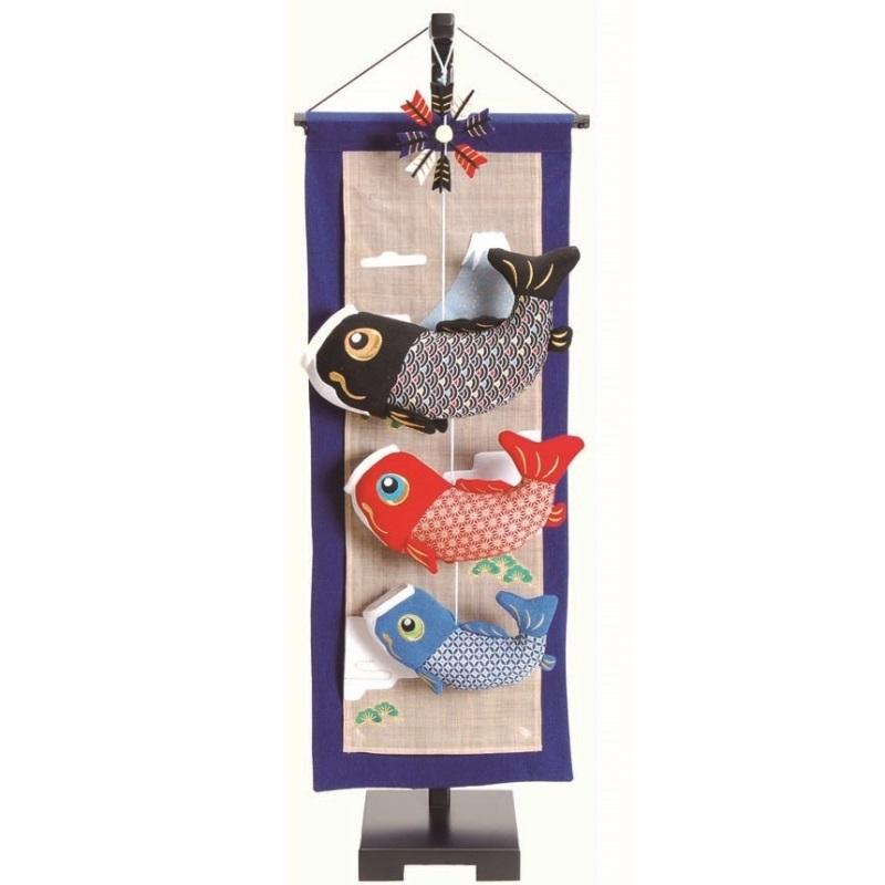 室内鯉のぼり【富士山と鯉のぼり】飾り台セット [中] スタンド付き 鯉幟タペストリータイプ【sb5-fuji-m】