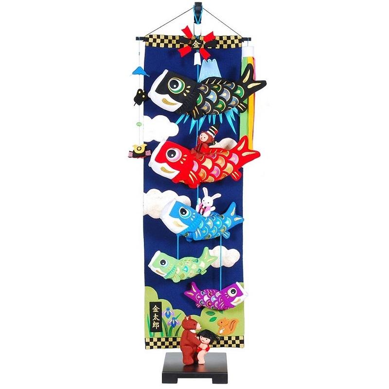 室内鯉のぼり【大相撲!金太郎鯉のぼり】飾り台セット [大] スタンド付き 鯉幟タペストリータイプ【sb5-sumo-d】