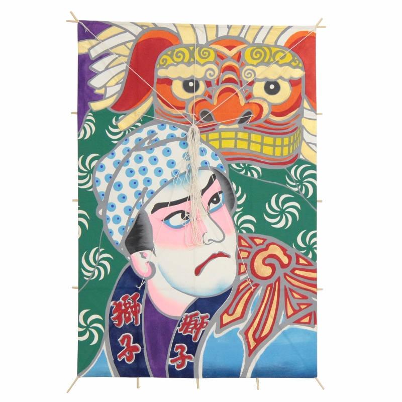 インテリア 手描き 和凧 角凧 [獅子舞] 縦96×横65cm [ワ-2イ] お正月飾り