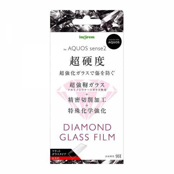AQUOS sense2 液晶画面保護ガラスフィルム 光沢 超特価 9H アルミノシリケート 超耐久コート 期間限定 清潔 強化 IN-AQSE2FA-DCG イングレム