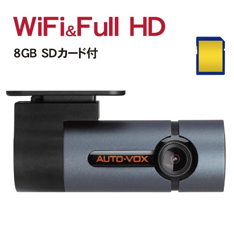 ドライブレコーダー WiFi 「DMDR-20」前後 ■録画中ステッカー付■スマホと連携■フルHD 1080P!Wi-Fi対応■一体型 後方パナソニックCMOSセンサー 本体 [DreamMaker]