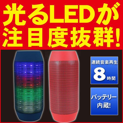 Bluetoothスピーカー ワイヤレススピーカー ポータブルスピーカー「DM-SP201」 車載スピーカー スマホスピーカー [DreamMaker]