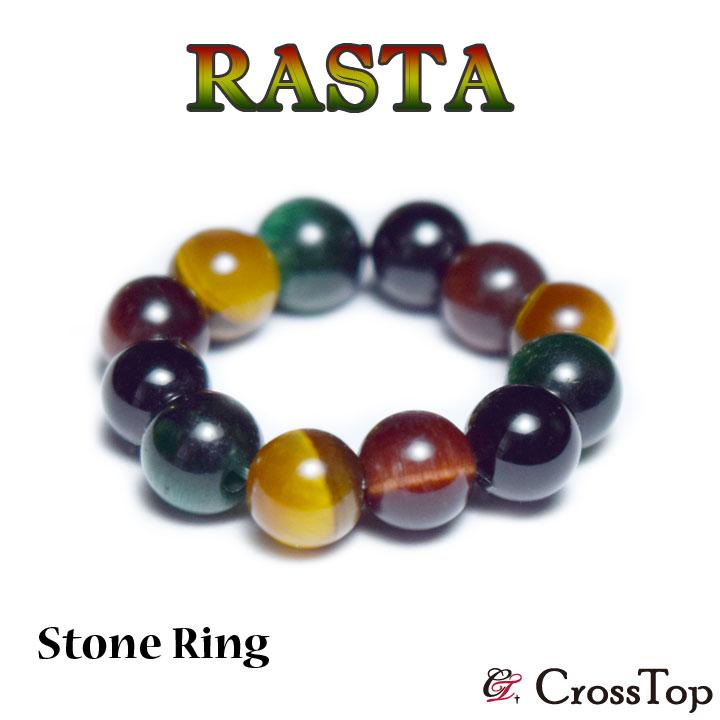 4mmの天然石のリング ピンキーリングにもOK ラスタカラーのpopなリング ラスタカラー リング レゲエ ピンキーリング 天然石 指輪 ゆびわ パワーストーン 1号 プレゼント 新生活 5号 ボブマーリー ファッション 3号 ジャマイカ グッズ 新商品 reggae 雑貨