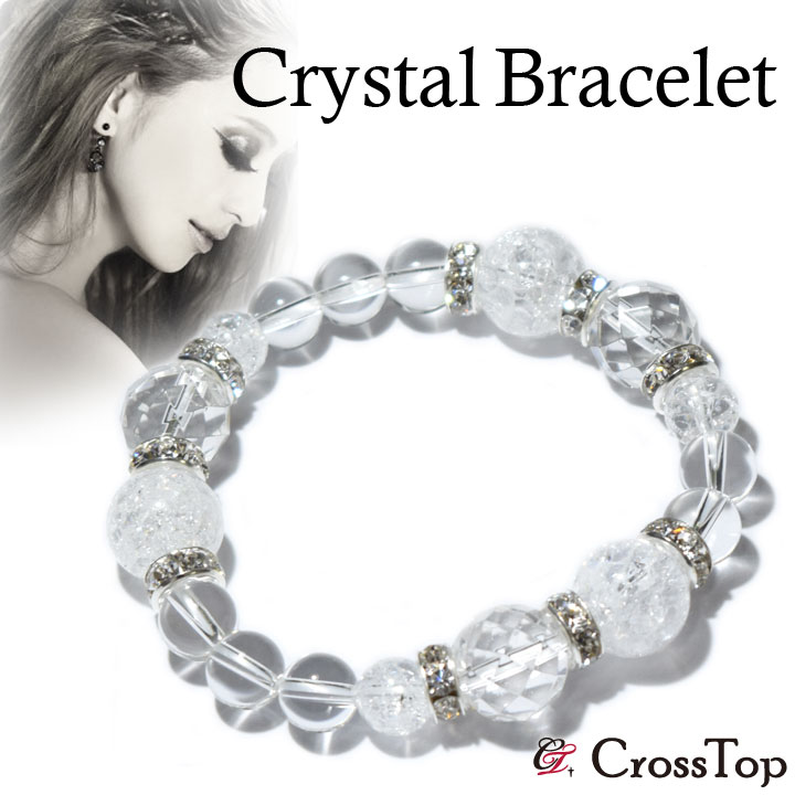 31722c7bbb 水晶ブレスレット天然石パワーストーンブレスレットクラック水晶高品質アクセサリー天然水晶カットビーズパーツロンデル
