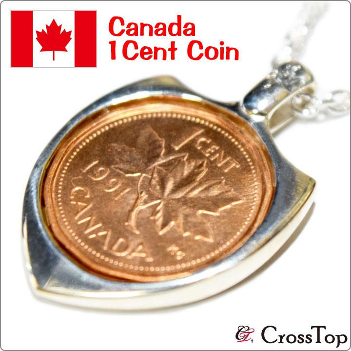 コイン ネックレス カナダ メープルリーフ <チェーン付> シルバー925 ペンダント 貨幣 世界 お金 メダル メイプル 本物 1セント メンズ レディース プレゼント ギフト 02P03Dec16