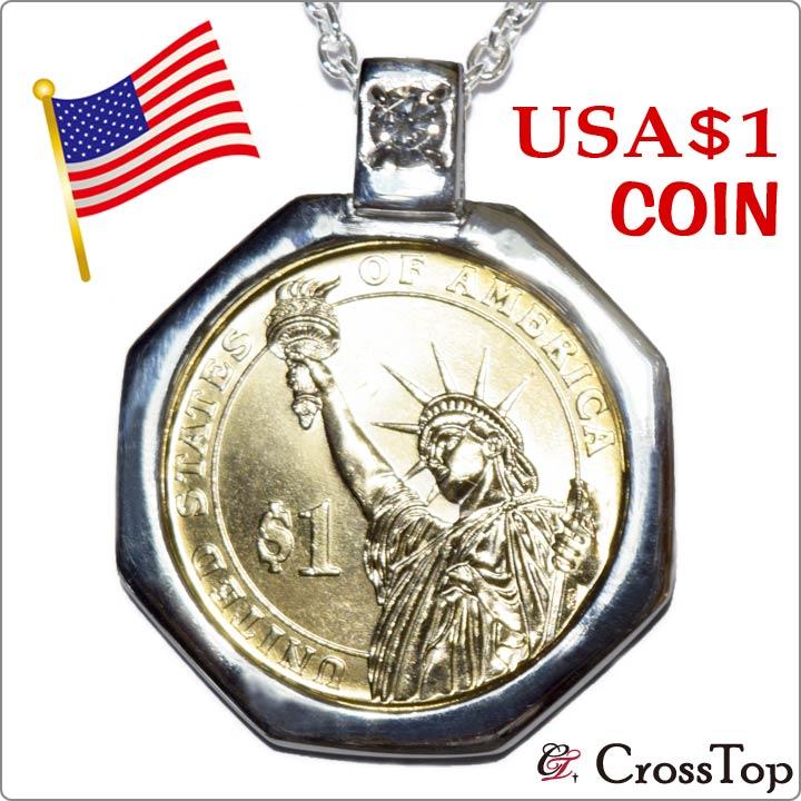 シルバー925 アメリカ コイン ネックレス 自由の女神 <チェーン付> ペンダント アメリカ コインネックレス USA 貨幣 本物 お金 プレゼント ギフト対応