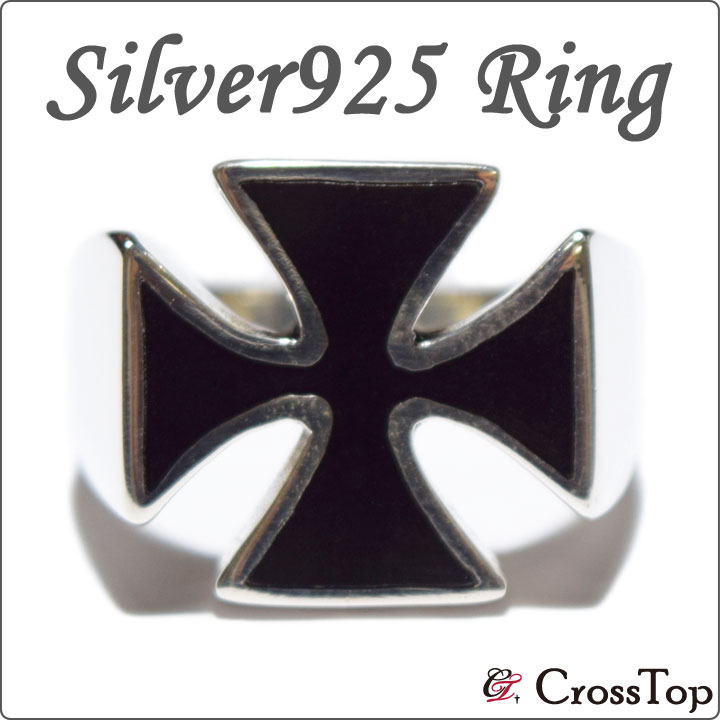 シルバー925のクロスリング オニキスが施されたスタイリッシュなデザイン アイアンクロス リング 低廉 オニキス シルバー925 クロス 指輪 ゆびわ シルバーリング メンズ 十字架 はめ込み 02P03Dec16 ブランド品 天然石 カレッジリング ファッション フレーム 男性 プレゼント オシャレリング