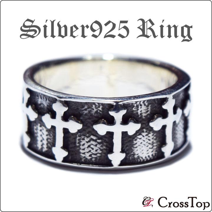 クロス リング シルバー925 指輪 ゆびわ シルバーリング メンズ 男性 十字架 オシャレリング ファッション sv925 silver925 プレゼント 彼氏 夫 父の日 誕生日 ギフト対応 02P03Dec16