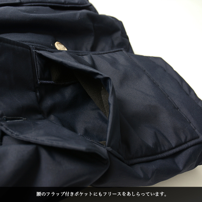 2258611dbc41c8 アークティックダウン Croukalr Ulrich Nf Arctic Parka Woolrich FH8n4HX