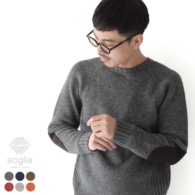 736e13a2e458 croukalr: ソリア /soglia elbow patch crew neck knit sweater ...
