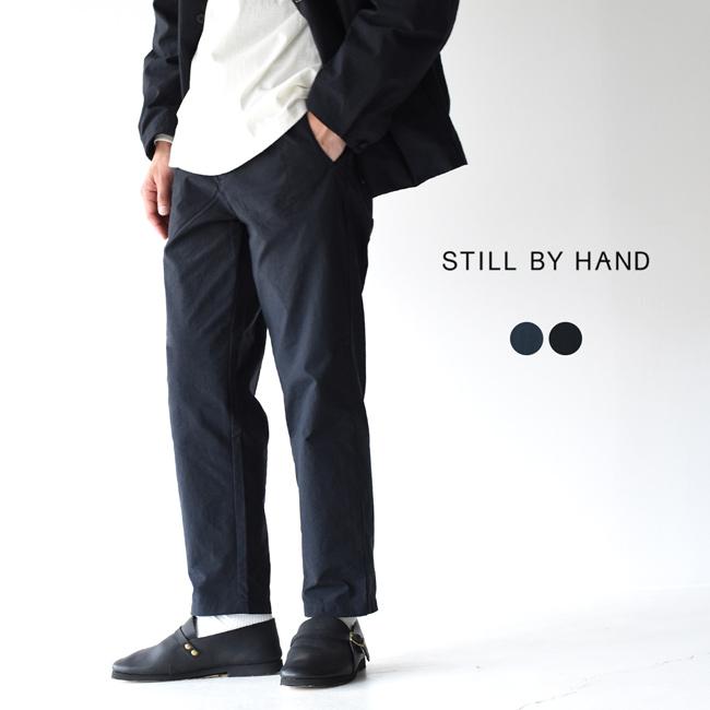 STILL BY HAND(スティル・バイ・ハンド) ツイル テーパードパンツ