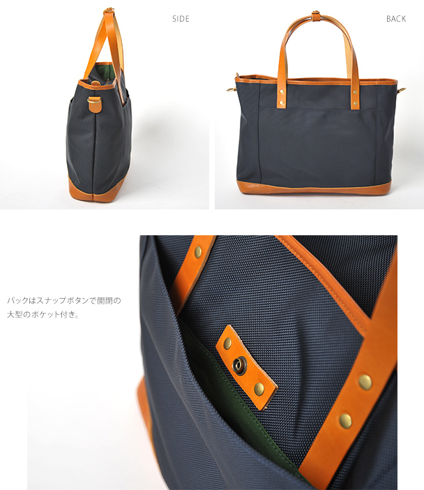 WONDER BAGGAGE ワンダーバ gauge GOODMANS DAIRY 2WAY TOTE BAG / グッドマンズ daily 2way Tote wb-g-004 (2 colors) (unisex)