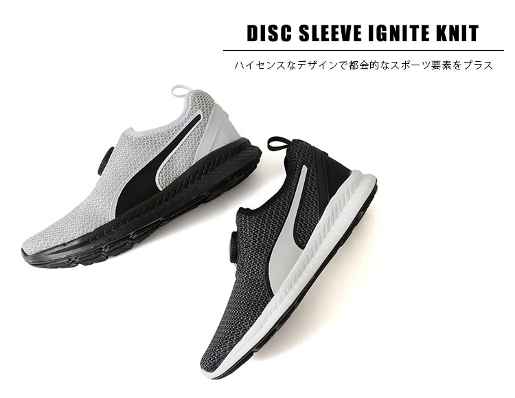 ... with the adults look tense finish a pair of Puma. It is can be used to  remove items of urban sports mix style and a dressy dress running sneakers. 27abeacb16598