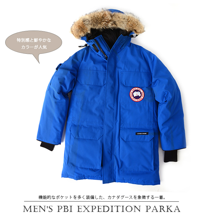 canada goose-brand expedition parka