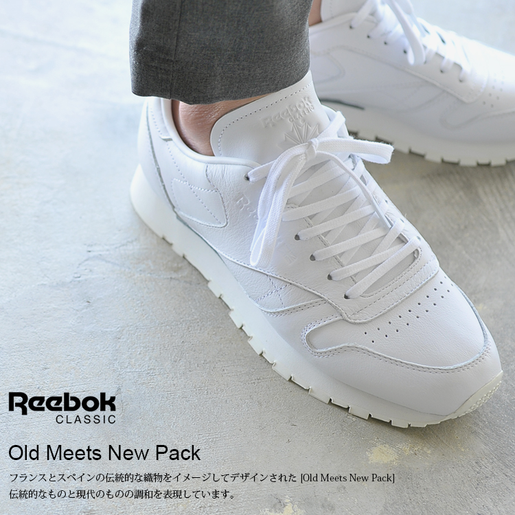 982268a39bb3d3 croukalr  Reebok Reebok CL LEATHER OMN classical music leather ...