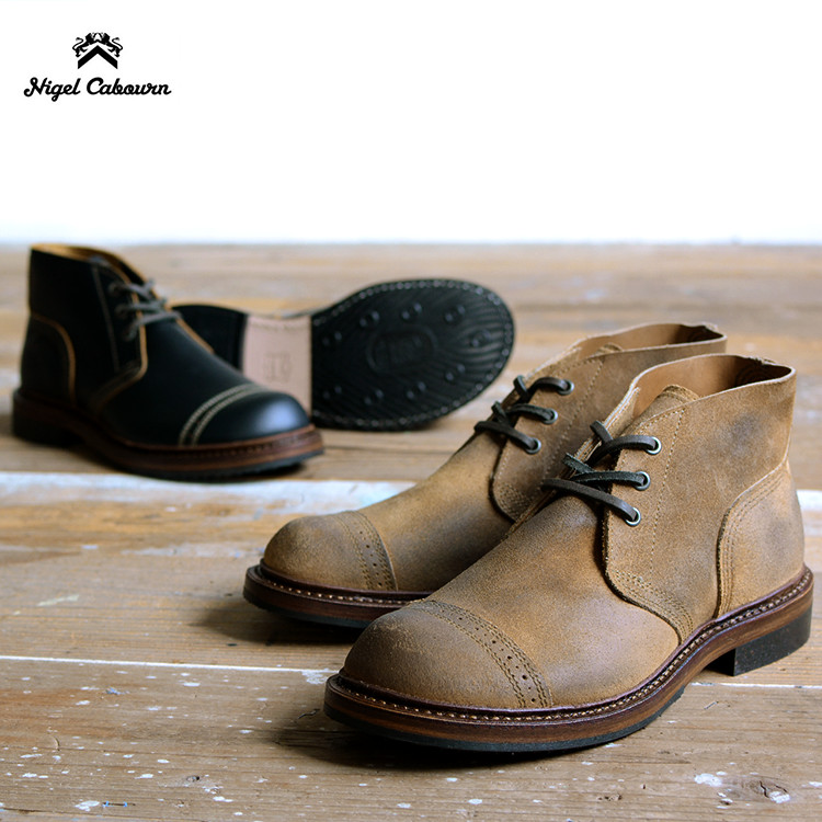 52bec508735e ... B-5 chukka boots. Collaboration of the solstice pole. Nigel Cabourn    Nigel Kay Bonn and the collaboration boots of the RED WING ...