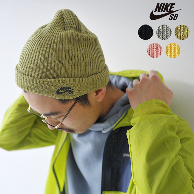 NIKE SB Nike SB fisherman beanie knit cap knit hat .628684  0127 in the  spring and summer latest 2018 8dcbca01867