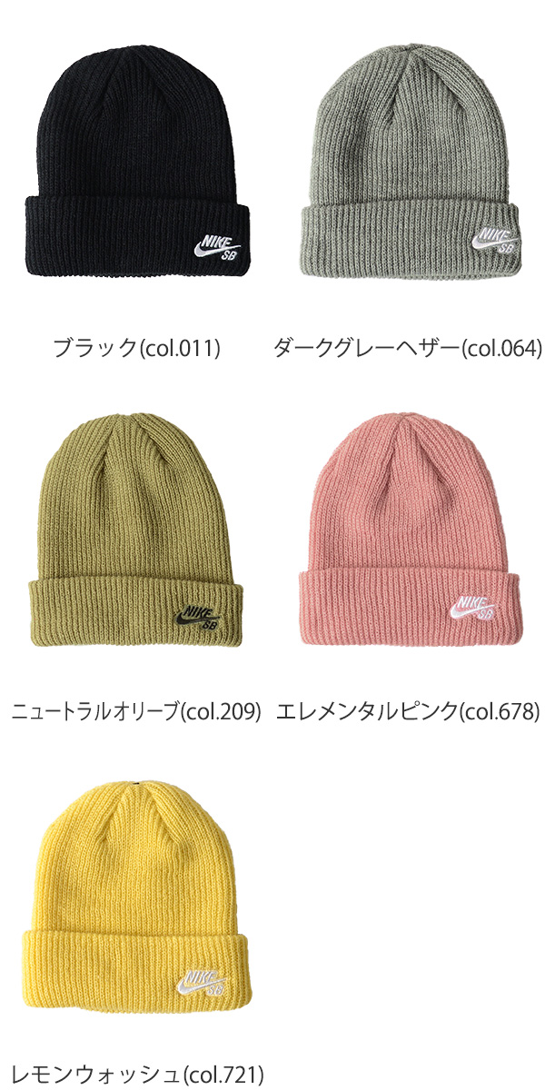 NIKE SB Nike SB fisherman beanie knit cap knit hat .628684  0127 in the  spring and summer latest 2018 327aab7dfe4