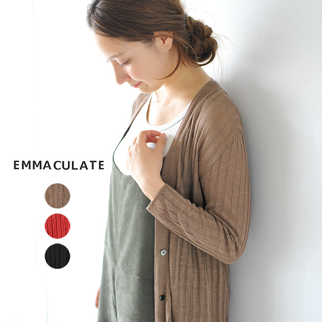 【SALE!30%OFF】Emmaculate エマキュレイト 12G リネン リブロングカーディガン ・2182K-36438#0719【セール】【返品交換不可】【SALE】