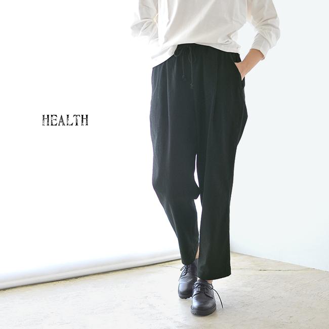 【本物保証】 2018秋冬新作 HEALTH ヘルス 9分丈 ヘルス Easy pants #2 2018秋冬新作 9分丈 スラックスイージーパンツ・HP18-021【送料無料】#0726, SHOP CARVES(カーヴス):44346872 --- konecti.dominiotemporario.com