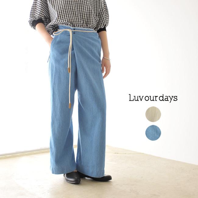 2018秋冬新作 Luvourdays ラブアワーデイズ OMIYAGE pants ラップ ワイドパンツ ダメージ加工 ・LV-PT8204 【送料無料】#0712
