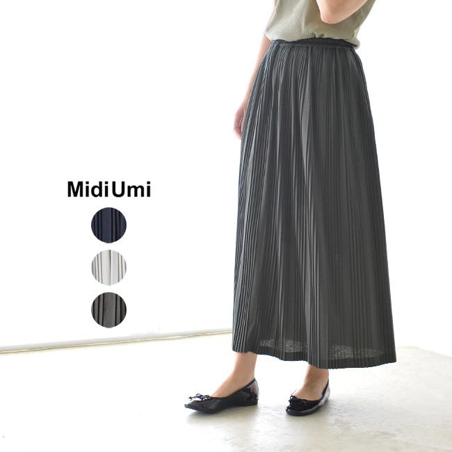 2018秋冬新作 MidiUmi ミディウミ ランダム プリーツ スカート ロングスカート ・2-760011 #0718