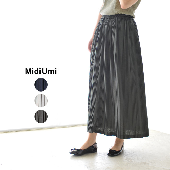 【SALE!20%OFF】MidiUmi ミディウミ ランダム プリーツ スカート ロングスカート ・2-760011 #0718【セール】【返品交換不可】【SALE】