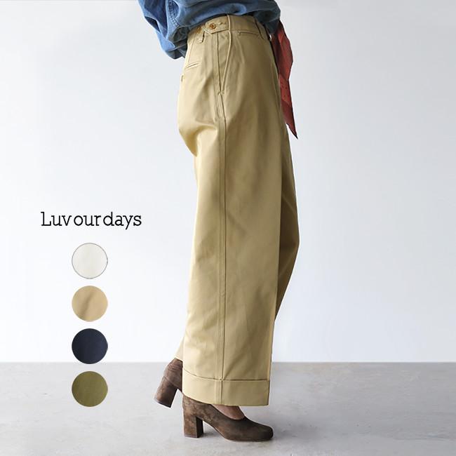 2018年秋冬新作 Luvourdays ラブアワーデイズ Wide cino pants ワイドチノパンツ ・ LV-PA138 【送料無料】#0718