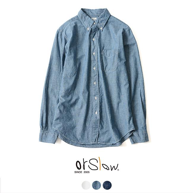 2018秋冬新作 orSlow オアスロウ BUTTON DOWN SHIRTS オリジナルデニムボタンダウンシャツ・01-8012 【送料無料】 #0806