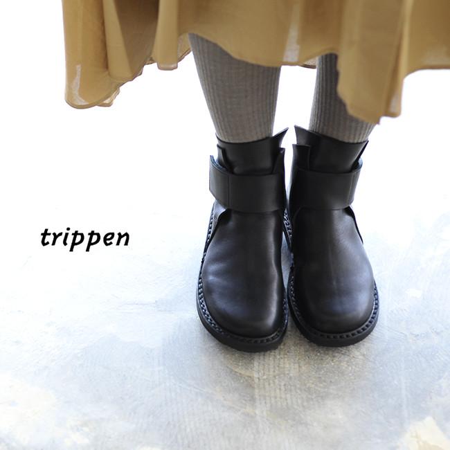 2018秋冬新作 trippen トリッペン Base Black ベースブラック ショートブーツ ・BASE-WAW82 【送料無料】#0823