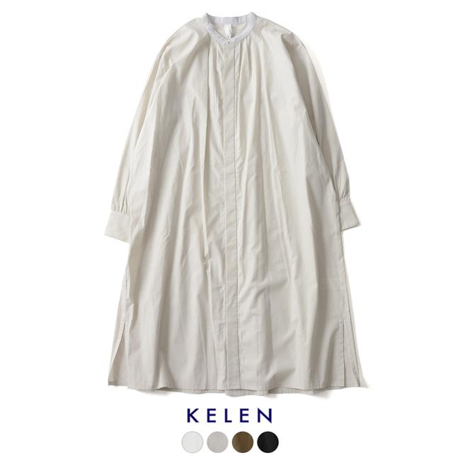 2018秋冬新作 kelen ケレン Floyd フロイド コットン ブロード バンドカラー ワイド シャツドレス ・LKL18HOP6 【送料無料】#0831