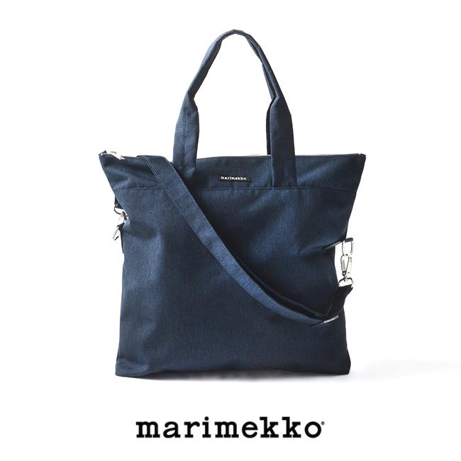 【SALE!20%OFF】marimekko マリメッコKORTTELI VEERA シンプル トートバッグ ショルダーバッグ 2way ・52189-2-46331 #0922【送料無料】【セール】【返品交換不可】【SALE】