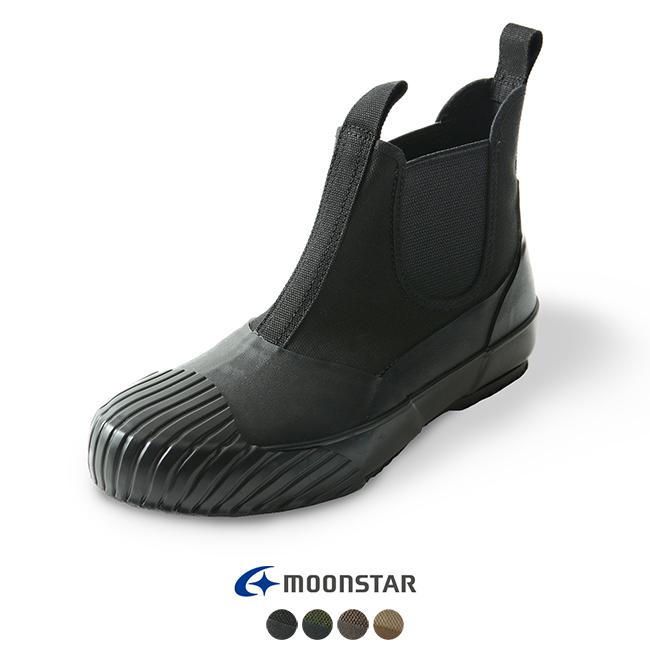 ムーンスター moonstar オールウェザー サイドゴア ブーツ ALWEATHER SIDEGOA ブーツ シューズ ハイカット レディース メンズ 靴 22.0cm-28.0cm 【送料無料】 0320[クーポン対象外]