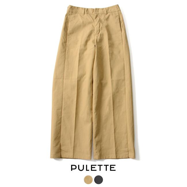 2018秋冬新作 PULETTE プレット Cotton Side Slit Pants コットン サイド スリット パンツ センタープレス ・PL-PT0183 【送料無料】#0904
