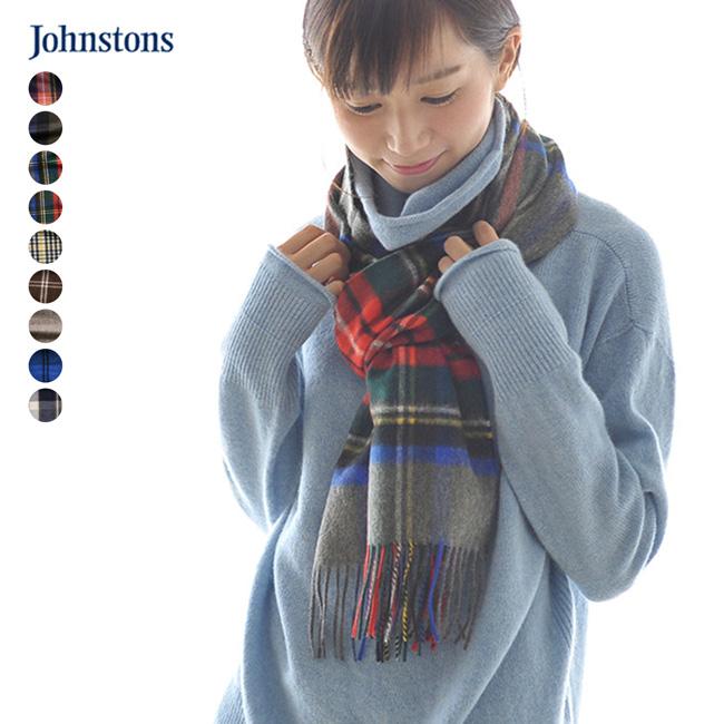 日本限定色も登場 190×35cm中判サイズ ジョンストンズ Johnstons 2018秋冬新作カシミヤチェック柄ストール マフラー ・WA000057 【送料無料】#0927