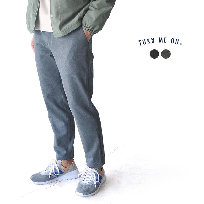 2018秋冬新作 TURN ME ON ターンミーオン サーモライト ストレッチ T/R ツイル パンツ ・218-092 【送料無料】 #1017
