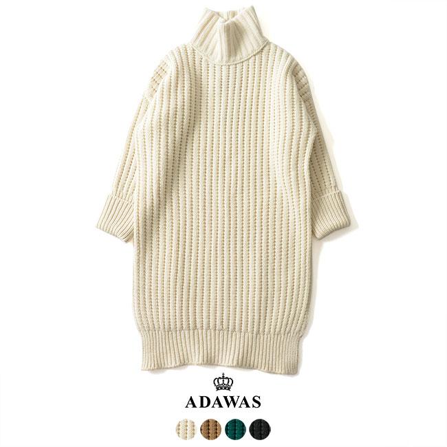 【SALE!30%OFF】ADAWAS アダワス OVER SIZE TUNIC オーバーサイズ ニット チュニック ・ADWS-801-31#1031【送料無料】【セール】【返品交換不可】【SALE】