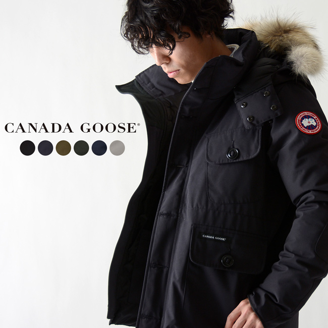 canada goose factory caledonia